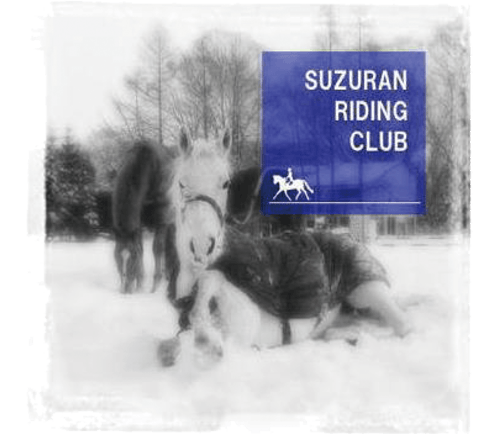 SUZURAN RIDING CLUB